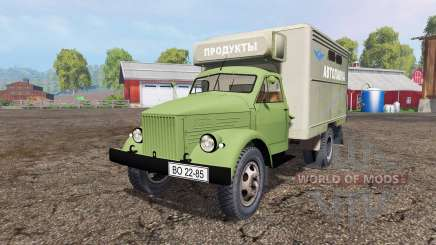 ГАЗ 51 v2.0 для Farming Simulator 2015