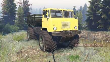 ГАЗ 66 v2.0 для Spin Tires