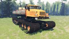 Урал 5920