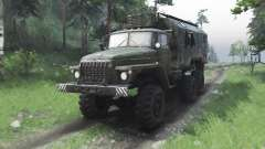 Урал 4320 v1.2