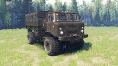 ГАЗ 66 v4.0