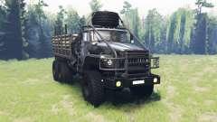 Урал 43260 v2.0