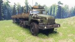 Урал 4320-41 v4.0