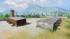Российская ферма