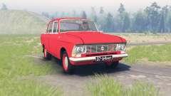 Москвич 412 v2.0