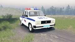 ВАЗ 2105 Жигули ДПС
