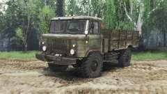 ГАЗ 66 v1.5