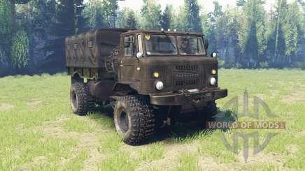 ГАЗ 66 v4.0 для Spin Tires
