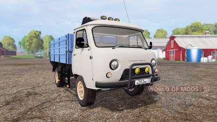 УАЗ 452Д для Farming Simulator 2015