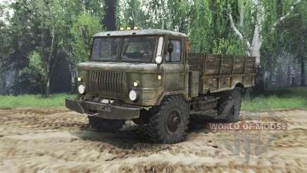 ГАЗ 66 v1.5 для Spin Tires