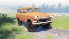 ГАЗ 22 Волга