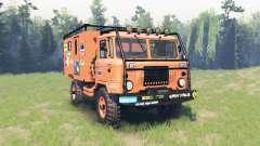 ГАЗ 66 Мастер