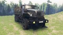 Урал 43260 v2.1