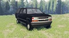 Chevrolet Suburban (GMT400)