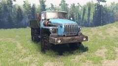 Урал 4320-10 v1.1