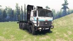 МАЗ 6317 v2.1