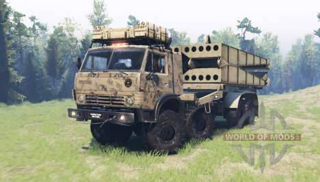 КамАЗ 63501-996 Мустанг v7.1 для Spin Tires