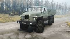 Урал 4320-1912-60