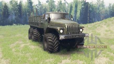Урал 4320 для Spin Tires