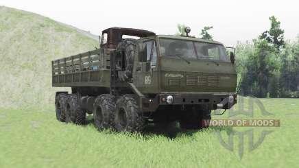КрАЗ 7Э6316 Сибирь для Spin Tires