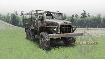 Урал 375Д для Spin Tires