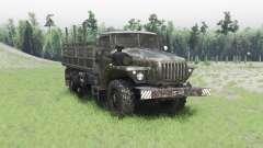 Урал 43206 v2.2.5