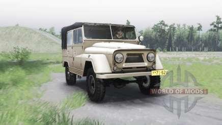 УАЗ 460Б для Spin Tires