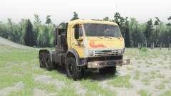 КамАЗ 53504 v1.2