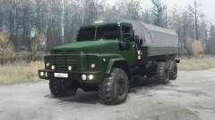 КрАЗ 260Г