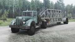 МАЗ 200В