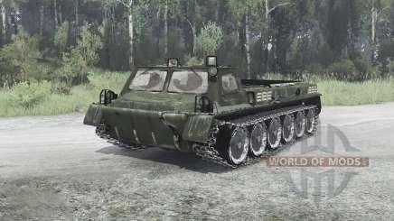 ГАЗ 71 (ГТ СМ) для MudRunner