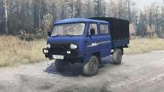 УАЗ 39094 Фермер