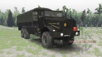 FAUN L 912 для Spin Tires