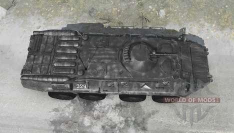 БТР 80 (ГАЗ 5903) для Spintires MudRunner