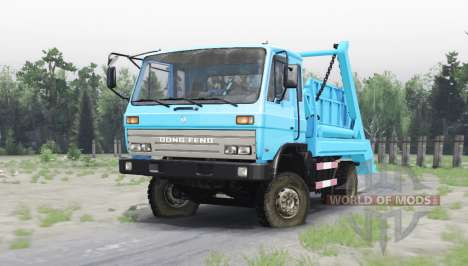 DongFeng 153 для Spin Tires