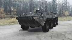 БТР 80 (ГАЗ 5903)