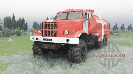 КрАЗ 255Б АЦ 8.5 для Spin Tires