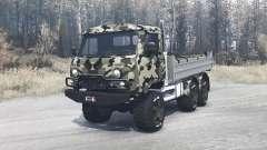 УАЗ 452ДГ