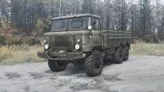 ГАЗ 34 опытный 1964