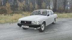 ГАЗ Волга (31029) 1991