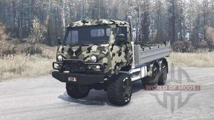 УАЗ 452ДГ для MudRunner