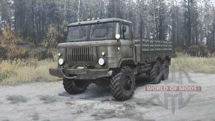 ГАЗ 34 опытный 1964 v2.0 для MudRunner