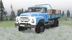 ЗиЛ 130 4x4
