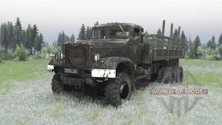 ЯАЗ 214 Советский для Spin Tires