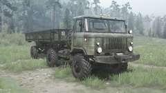 ГАЗ 66К