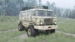 ГАЗ 66 Бобр