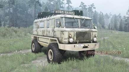 ГАЗ 66 Бобр для MudRunner