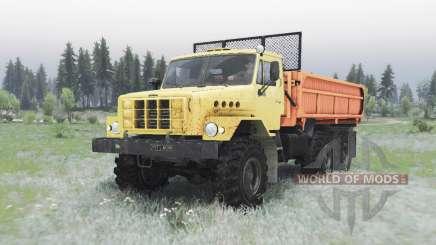 Урал Суша (55223) для Spin Tires