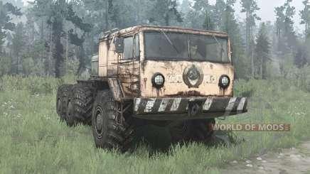 МАЗ 535 6x6 для MudRunner