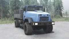 КрАЗ 5131